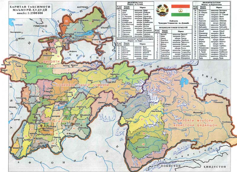 новости таджикистана сегодня 2016 на май